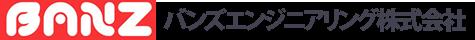 logo-banz-20161129